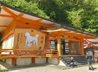 熊野那智大社 (2).jpg