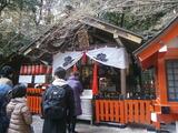 野宮神社0002.jpg
