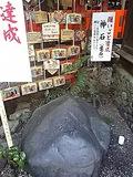 野宮神社0004.JPG